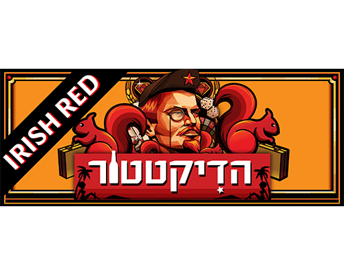 בירה הדיקטטור IRISH RED