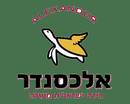 אלכסנדר אמברה