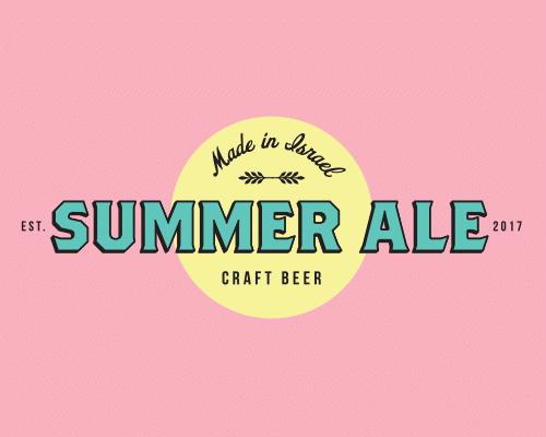סאמר אייל Summer Ale